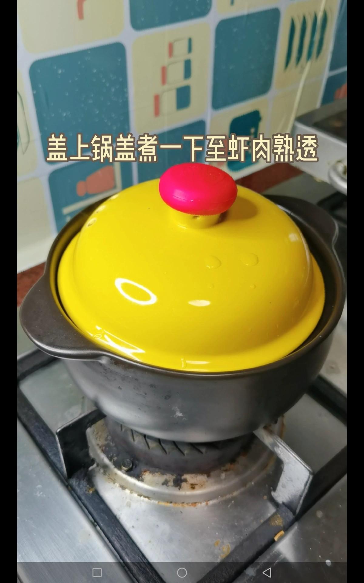 咖喱虾仁粉丝煲怎么炒