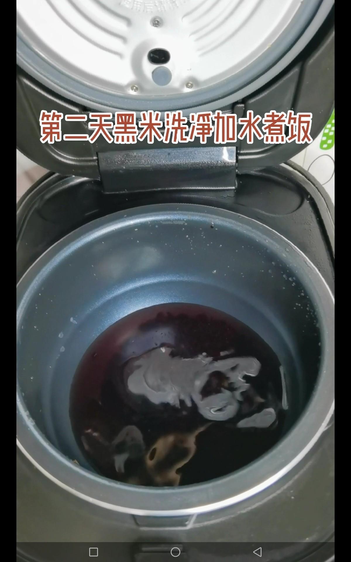 芒果椰汁黑米捞的做法图解