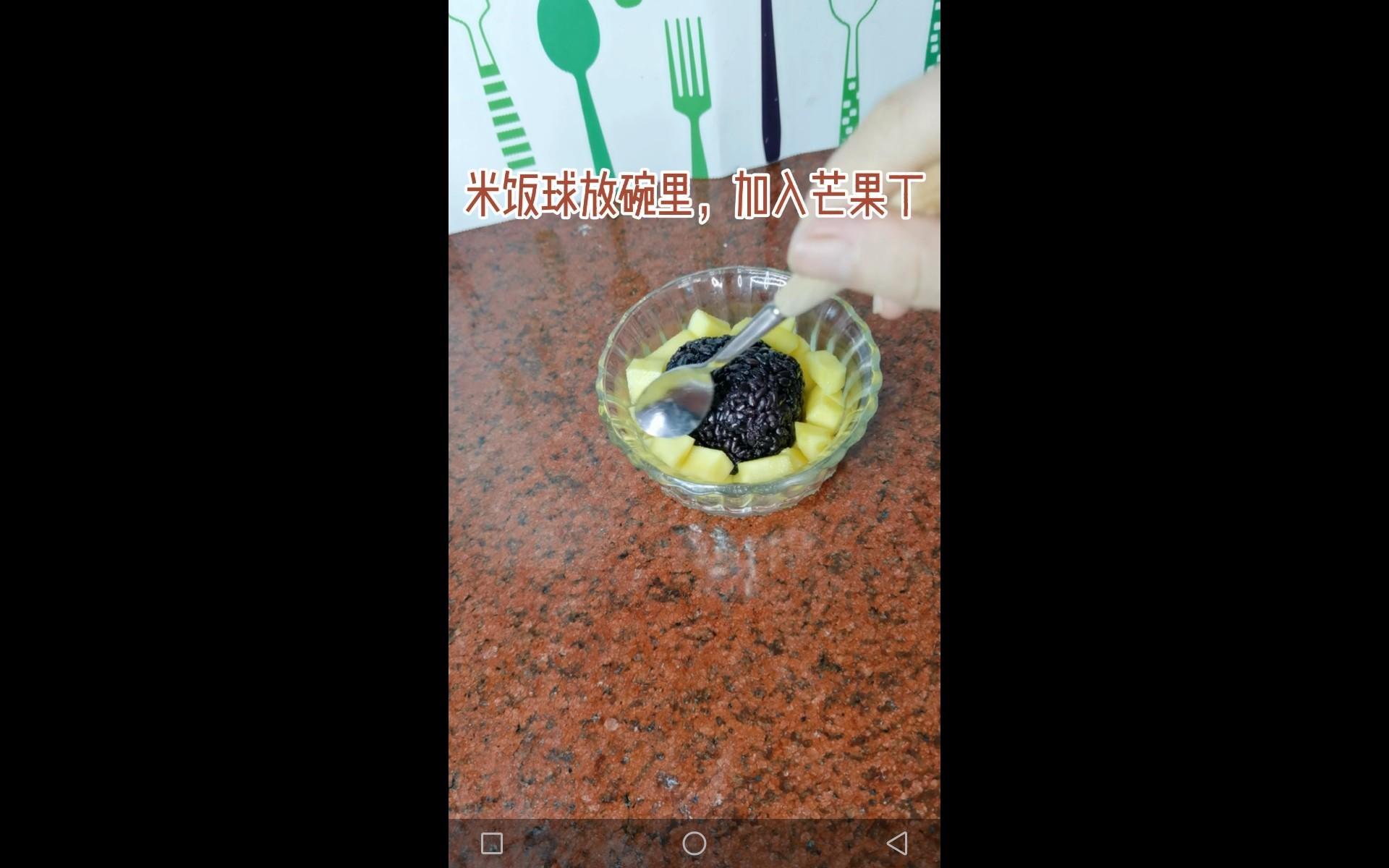 芒果椰汁黑米捞怎么做