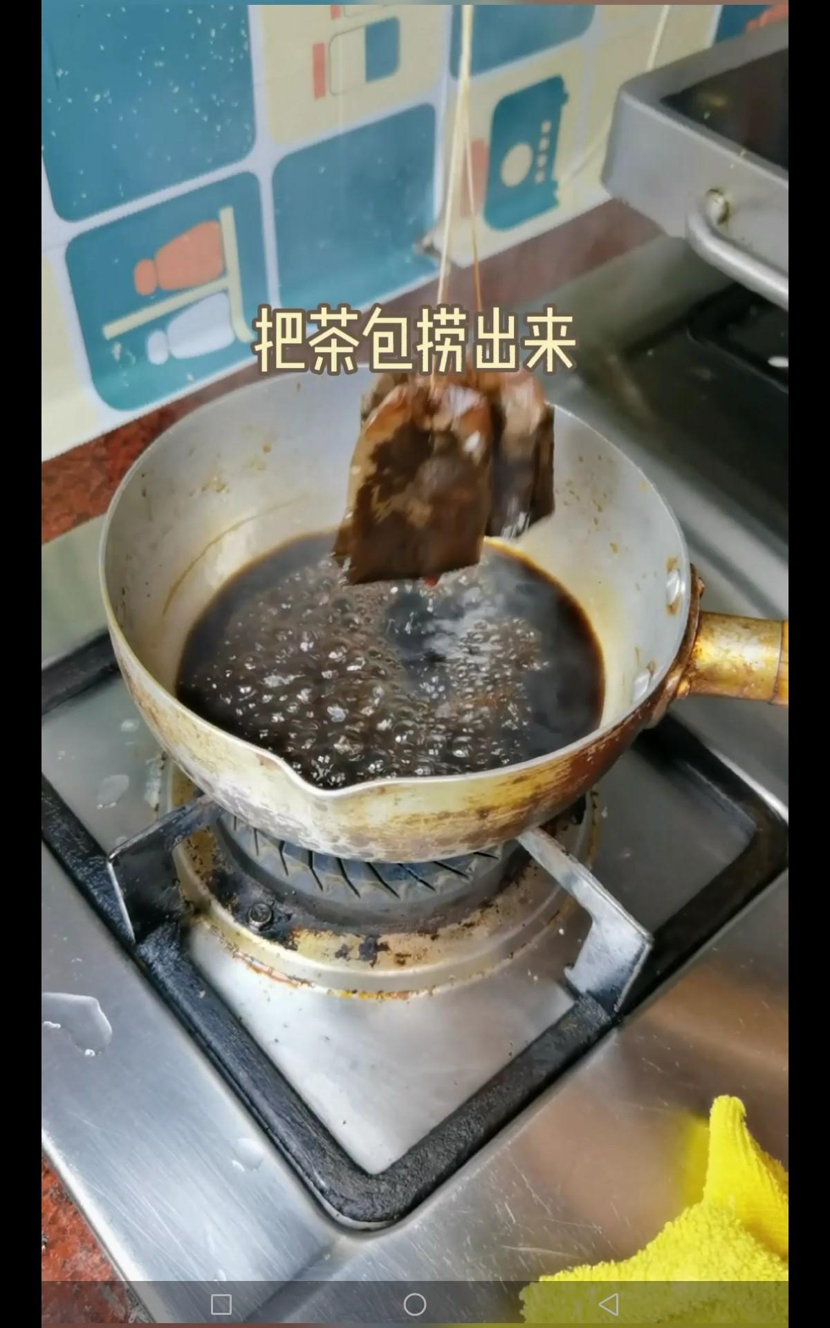 芋圆奶茶的家常做法