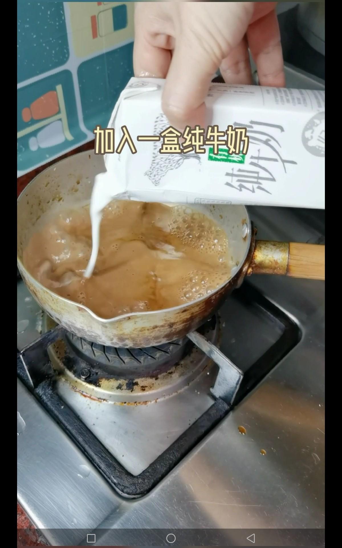 芋圆奶茶的简单做法