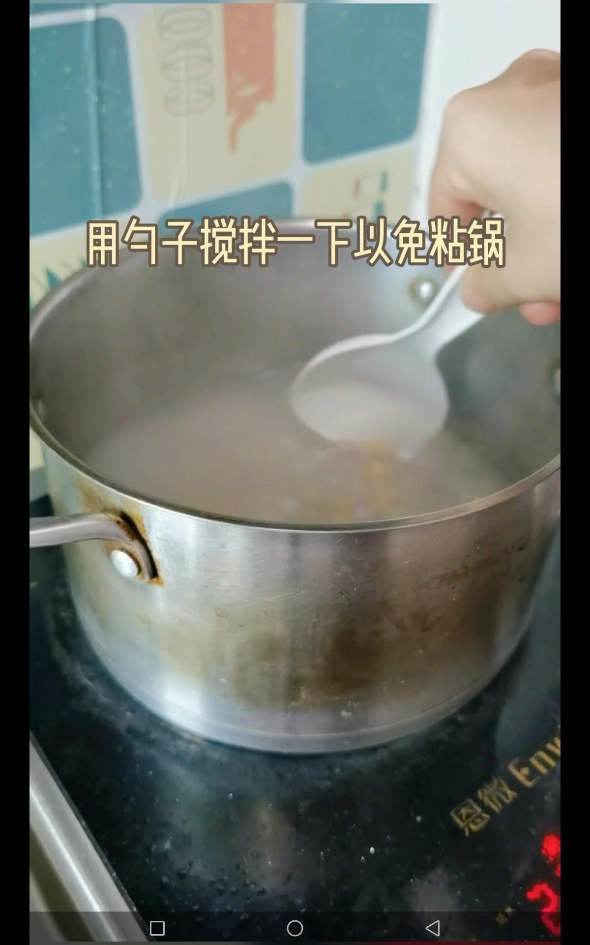 芋圆奶茶怎么做