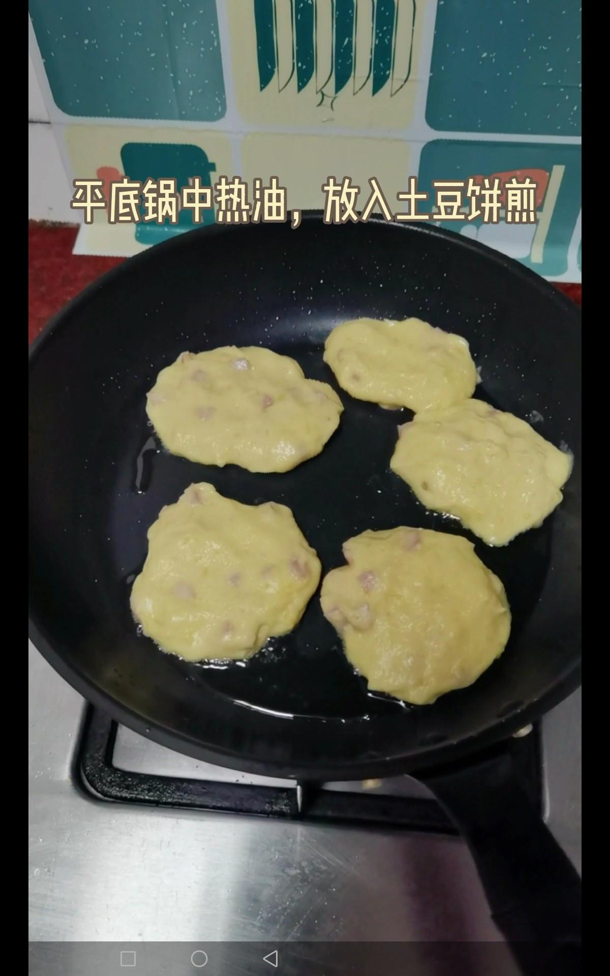香肠土豆饼怎么炒