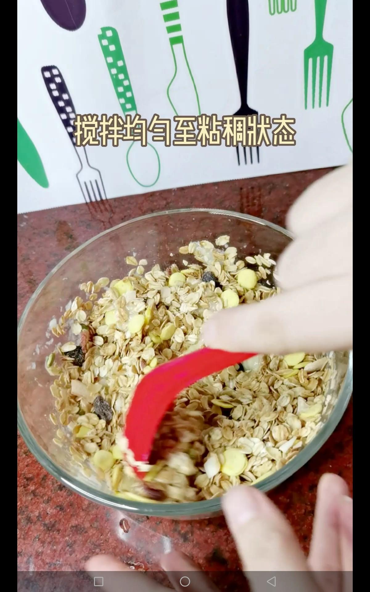 酸奶燕麦杯怎么吃