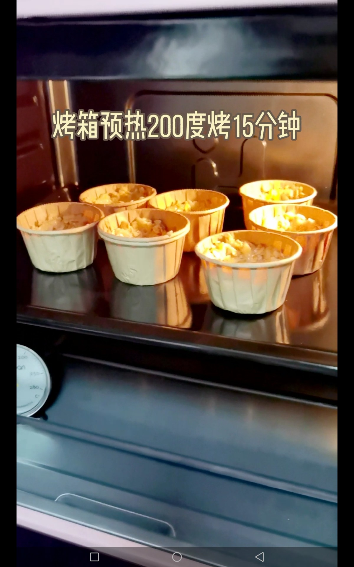 酸奶燕麦杯怎么炒