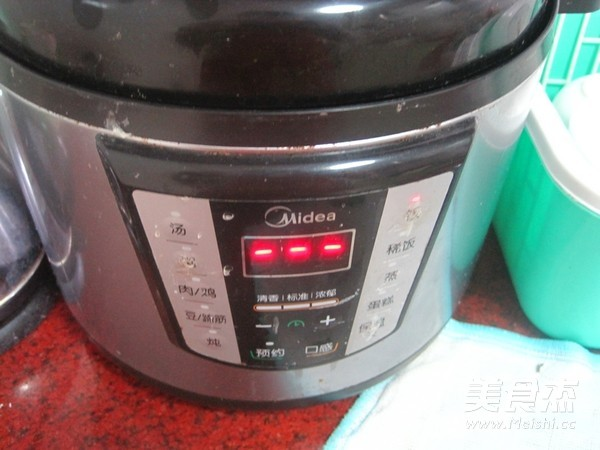 芋头蒸排骨怎样做