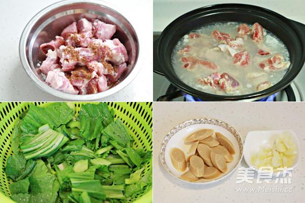 冬天暖胃咸骨芥菜煲的做法大全