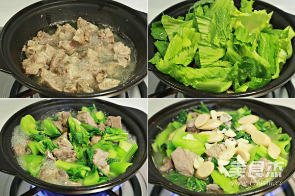 冬天暖胃咸骨芥菜煲的做法图解