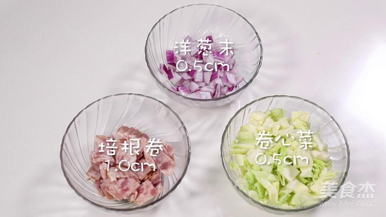 意大利蔬菜汤的做法图解