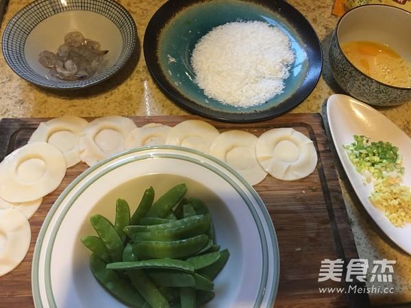 豆荚鲜虾盏的做法大全