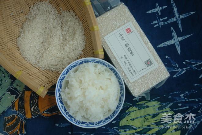大米饭怎么吃