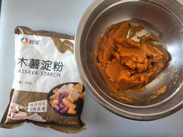 芋圆红枣糖水的做法大全
