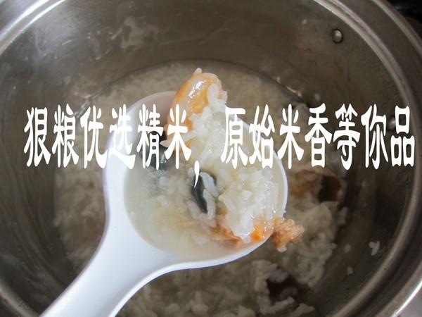 虾仁皮蛋大米粥怎么煮