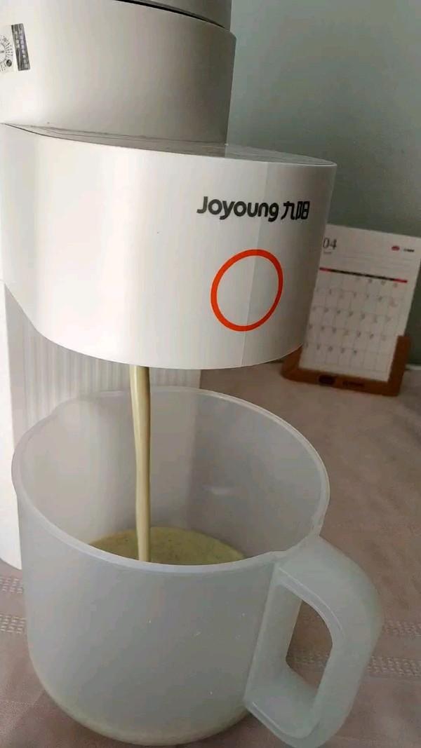 猕猴桃奶昔的简单做法