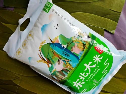 大米红枣发糕的做法大全