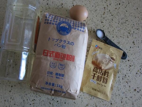 咸味花式面包的做法大全