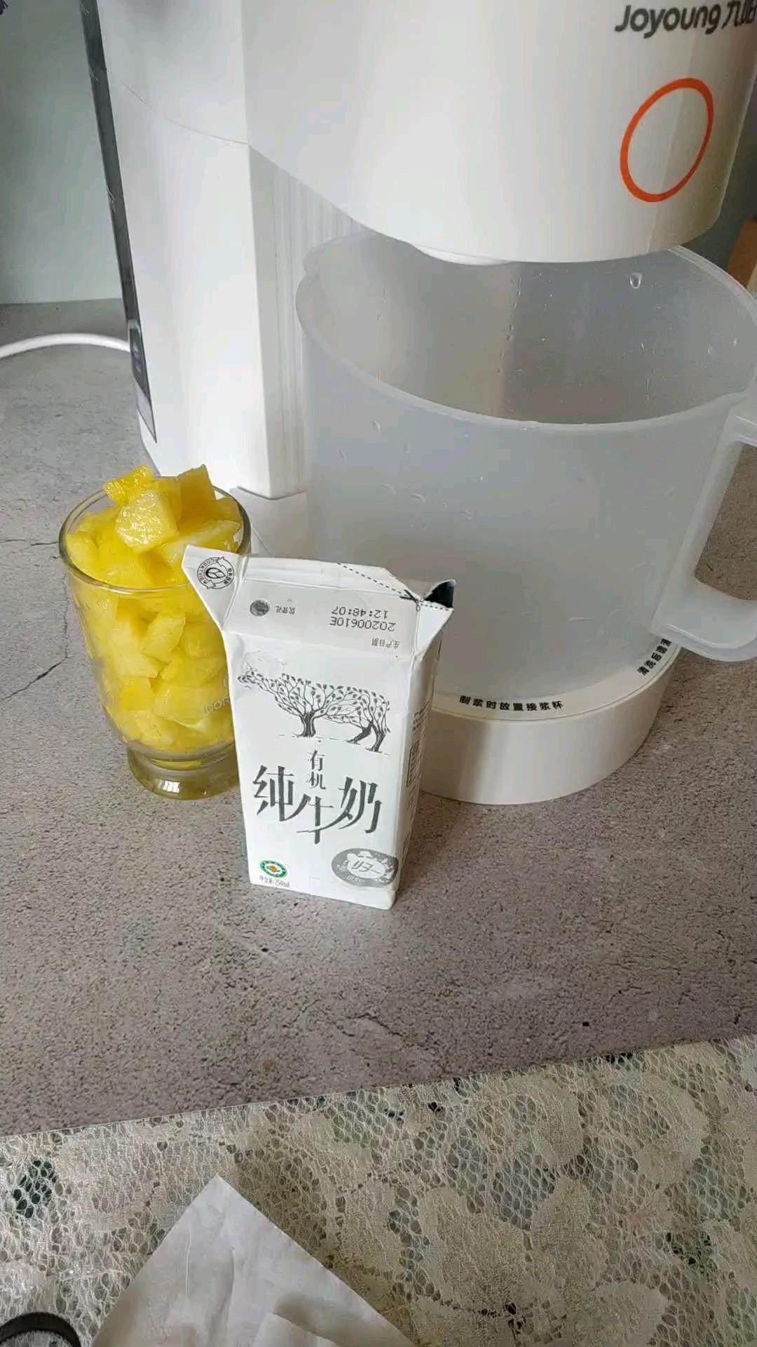 防秋燥,来1杯奶昔,常喝皮肤好的步骤