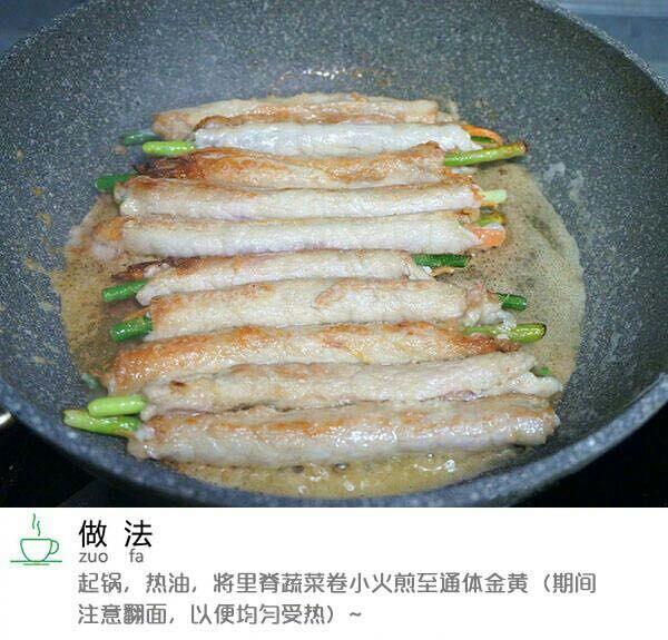 里脊肉蔬菜卷怎么吃
