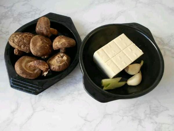 香菇肉末豆腐煲的做法大全