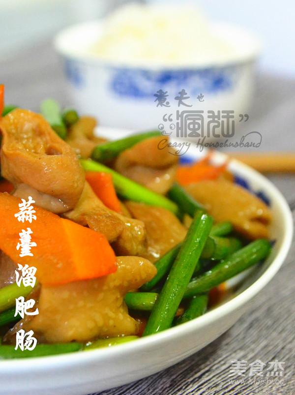色佳味美的快手菜—蒜薹溜肥肠成品图