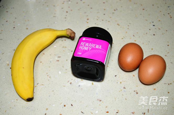 蜂蜜香蕉鸡蛋饼的做法大全