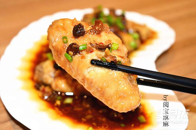 豆豉蒸鸡翅怎么煮