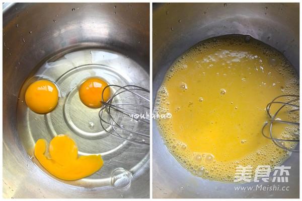 柠檬酱的做法图解