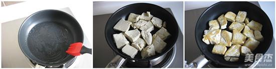 家常烧豆腐的做法图解