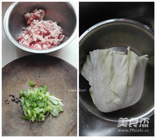 白菜猪肉水饺的做法大全