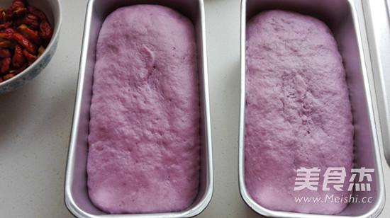 紫薯发糕怎么煮