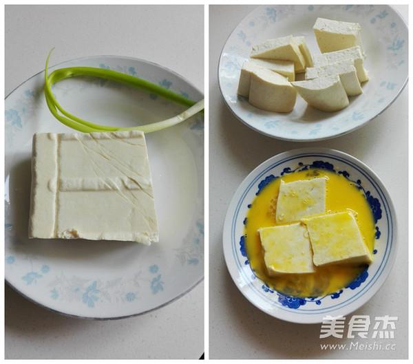 鲍汁豆腐的做法图解