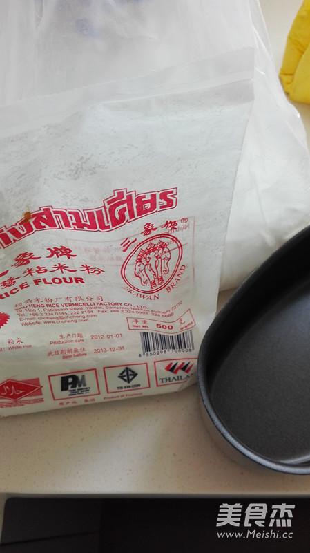粘米粉牛奶发糕的做法大全