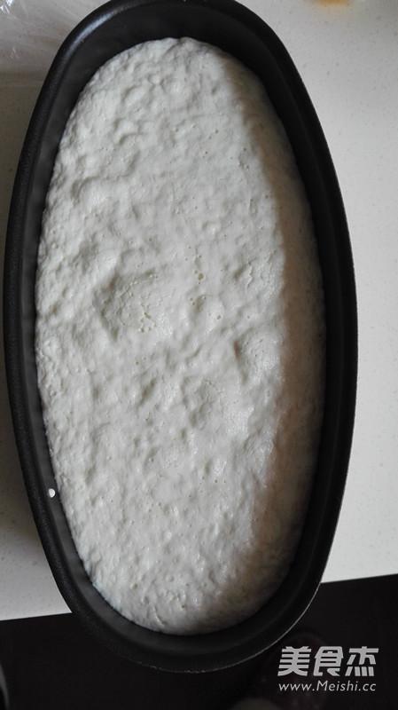 粘米粉牛奶发糕怎么炒