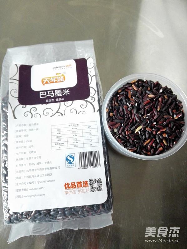 芒果椰浆黑糯米的做法大全