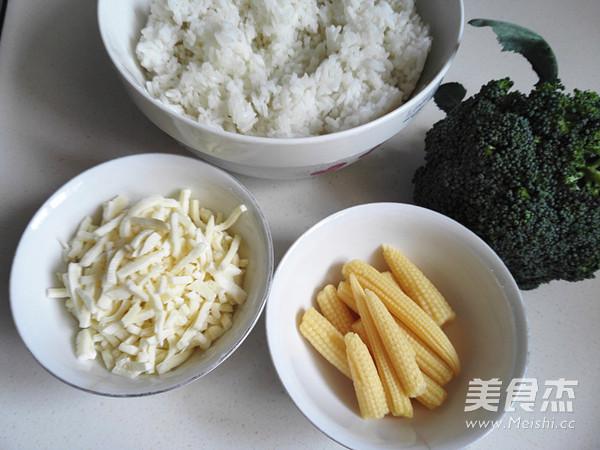 咖喱花菜焗饭的做法大全