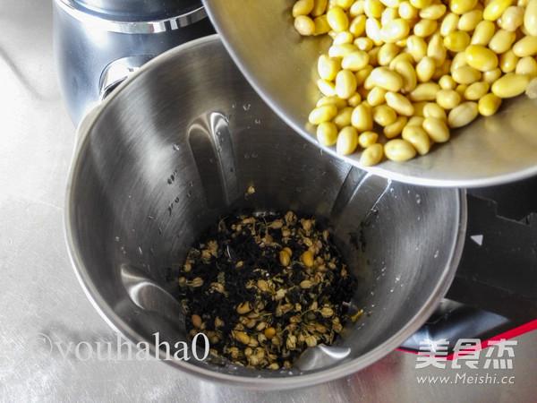 茉莉绿茶豆浆的做法图解
