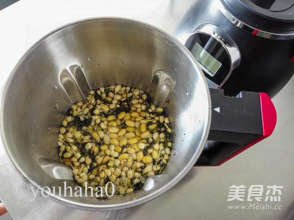茉莉绿茶豆浆的家常做法