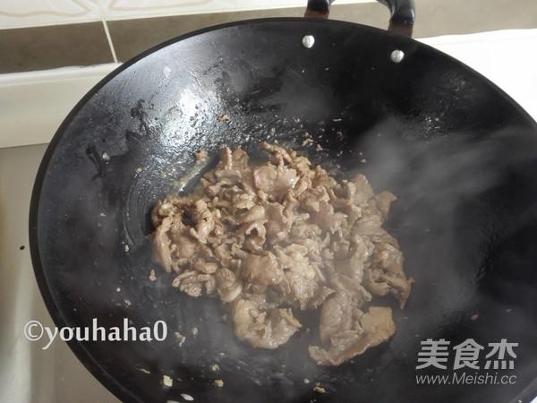 葱爆羊肉怎么炒