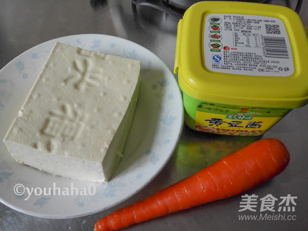 酱烧豆腐的做法大全