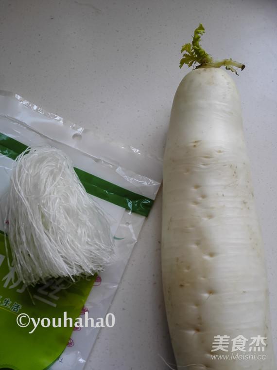 白萝卜素包子的做法图解