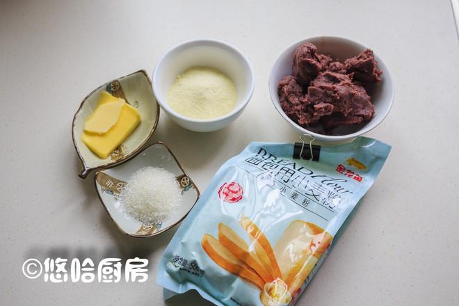 日式红豆面包的做法大全
