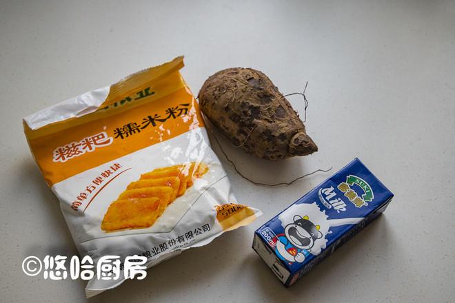 奶香紫薯糯米饼的做法大全