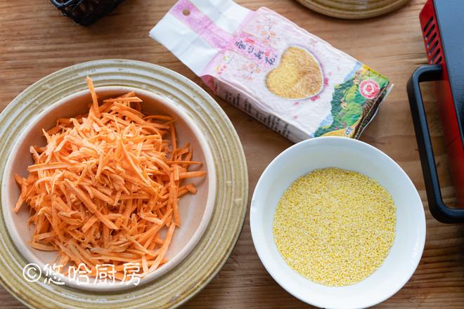 红薯小米粥的做法图解