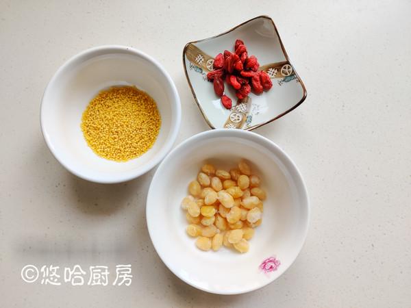 小米枸杞豆浆的做法大全