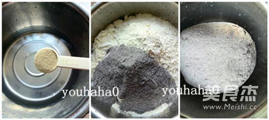 紫米馒头的做法大全
