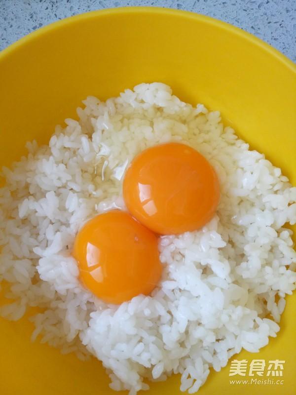 花式米饭的做法图解