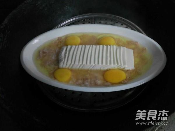肉末蒸豆腐怎么做