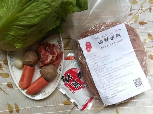 砂锅米线的做法大全