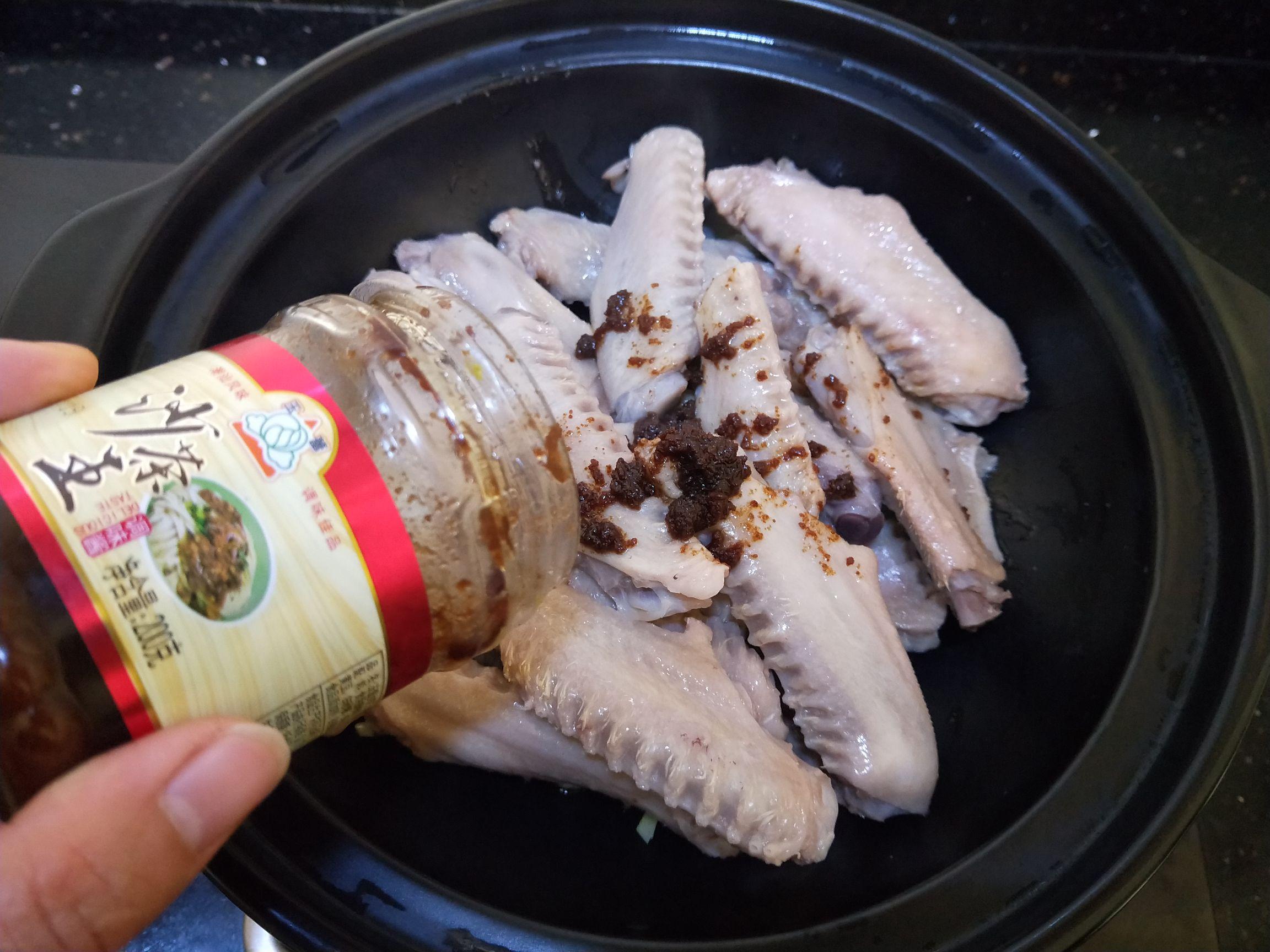 沙茶焖鸭翅怎么做