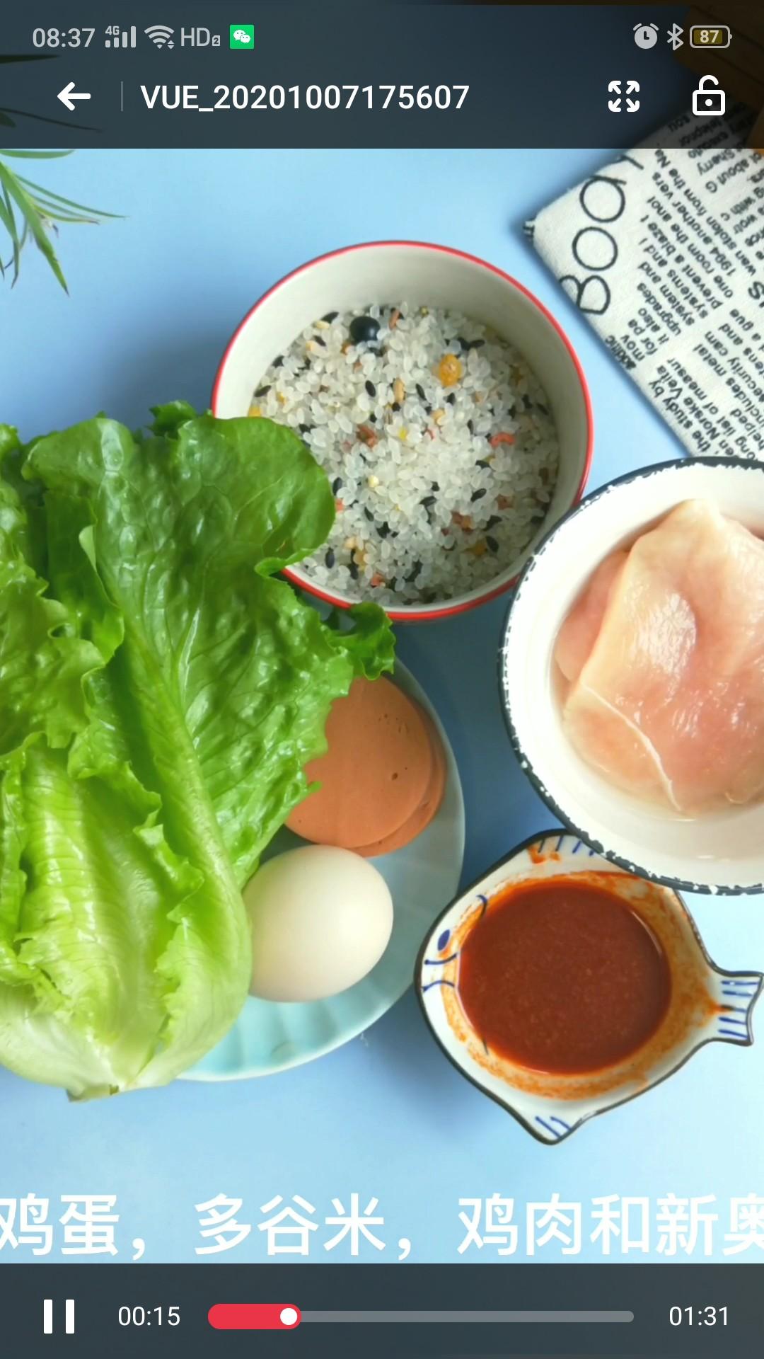 多谷米饭汉堡的做法大全